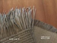 琉球畳のあれこれ3