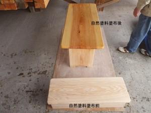 腰掛とテーブル2